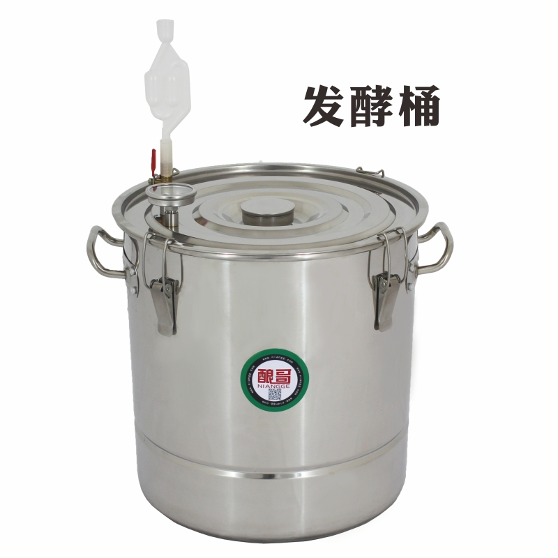 Stainless Steel Heating and Cooling in Constant Temperature Fermentation Tank of Liquor Fermentation BarrelStainless Steel Heating and Cooling in Constant Temperature Fermentation Tank of Liquor Fermentation Barrel