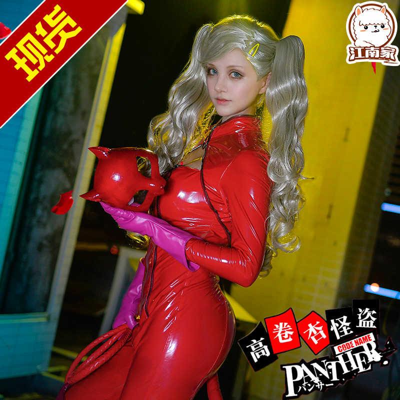 Аниме Persona 5 Анна такамаки косплей костюм красный наряд униформа набор Косплей Костюм для женщин вечерние