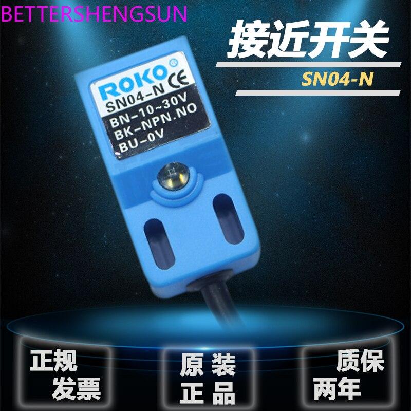 SN04-N Approach Switch Waterproof Oil-proof Induction Switch NPN Often Open Three Lines SN04