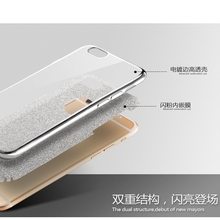 Luxury Back Shiny Powder Cover Plating Gilded TPU Silicon Case For iPhone 7 6 6s 7Plus 5 5S SE  Cover Soft Bling Fundas