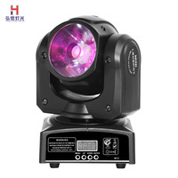 Led moving head lighting mini 60w beam dmx control for stage lights