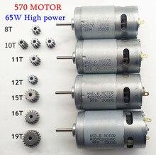 Motor para motocicleta bebê, 65w 6v 12v 570 motor dc 6v 12v 15000 alta potência rpm 30000rpm 35000rpm