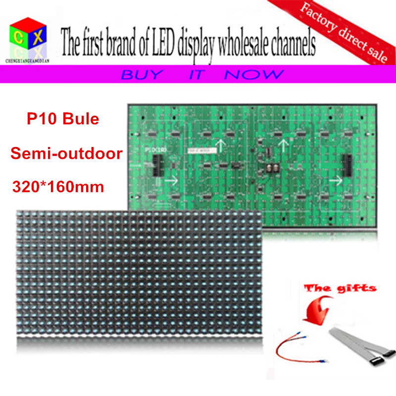 P10  single blue  HD LED display module for Semi-outdoor /Indoor 320*160mm 32*16 pixels Dot Matrix