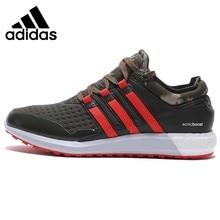 9b2647ea5c49f Adidas Running Boost Promotion-Shop for Promotional Adidas Running ...