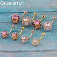 Gussiarro 8 цветов волшебный шар cz Ювелирные изделия золотой