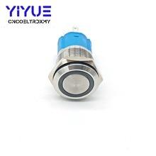 цена на 1PC LED Bulb Night Light Push Button Switch 16mm Momentary Self-Locking/Self-reset Switches Waterproof Metal 5V 12V 24V 220V