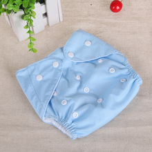 Baby Reusable Polyester Nappy