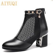 лучшая цена Women summer sandals 2019 spring new genuine leather women's mesh shoes, big size 41 42 high-heeled fashion dress sandals women