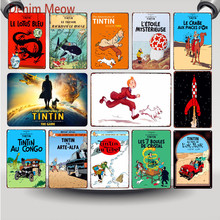 Tintin Catoon Movie Tin Sign Metal Plate Vintage Wall Art Poster Iron Painting Bar Coffee Kids Room Wall Craft Home Decor WY66