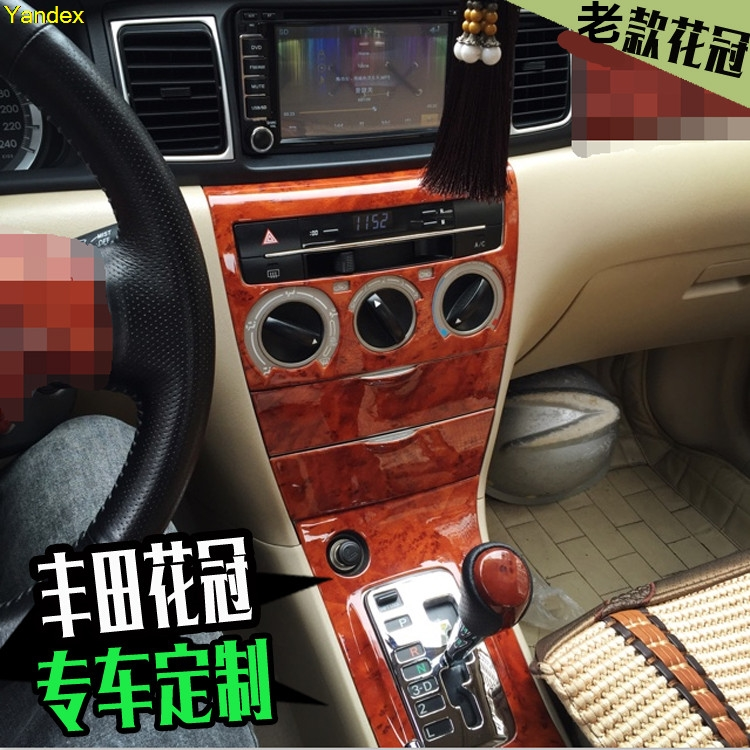 yandex highquality mahogany cherry wood carbon fiber interior trim modified parts accessories. Black Bedroom Furniture Sets. Home Design Ideas