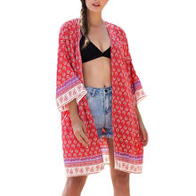 Fashion Design Women Fashion Print harajuku Bathing Suit Bikini Swimwear Beach Swimsuit Smock Knit foulard kimono floral tumblr(China)