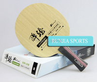 Original Palio Drunk dragon titanium mesh+ double carbon table tennis blade for fast attack with loop neat table