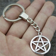 Antique Silver 25mm Star Keychain New Vintage Handmade Metal Key Ring Party Gift