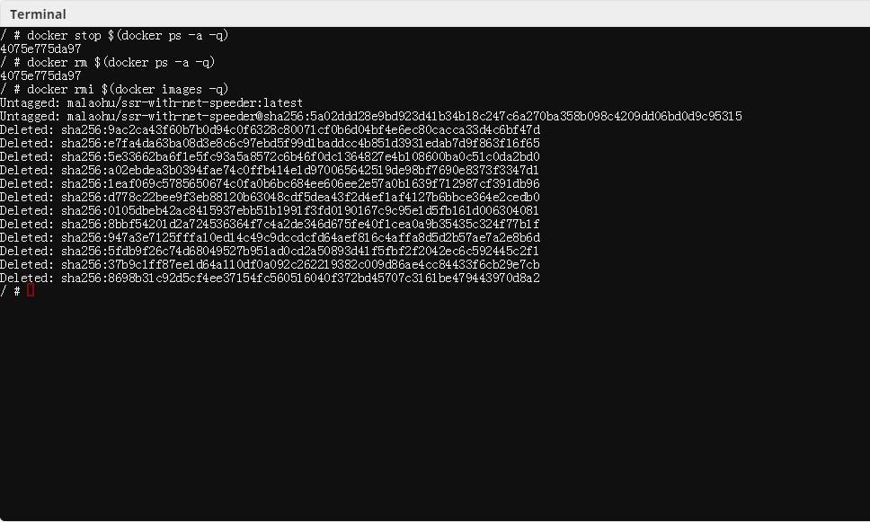 删除Docker镜像和容器