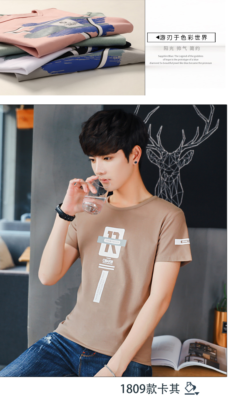2018men's short sleeved T shirt round collar with pure color bottom shirt han version of the loose half sleeve top cotton men
