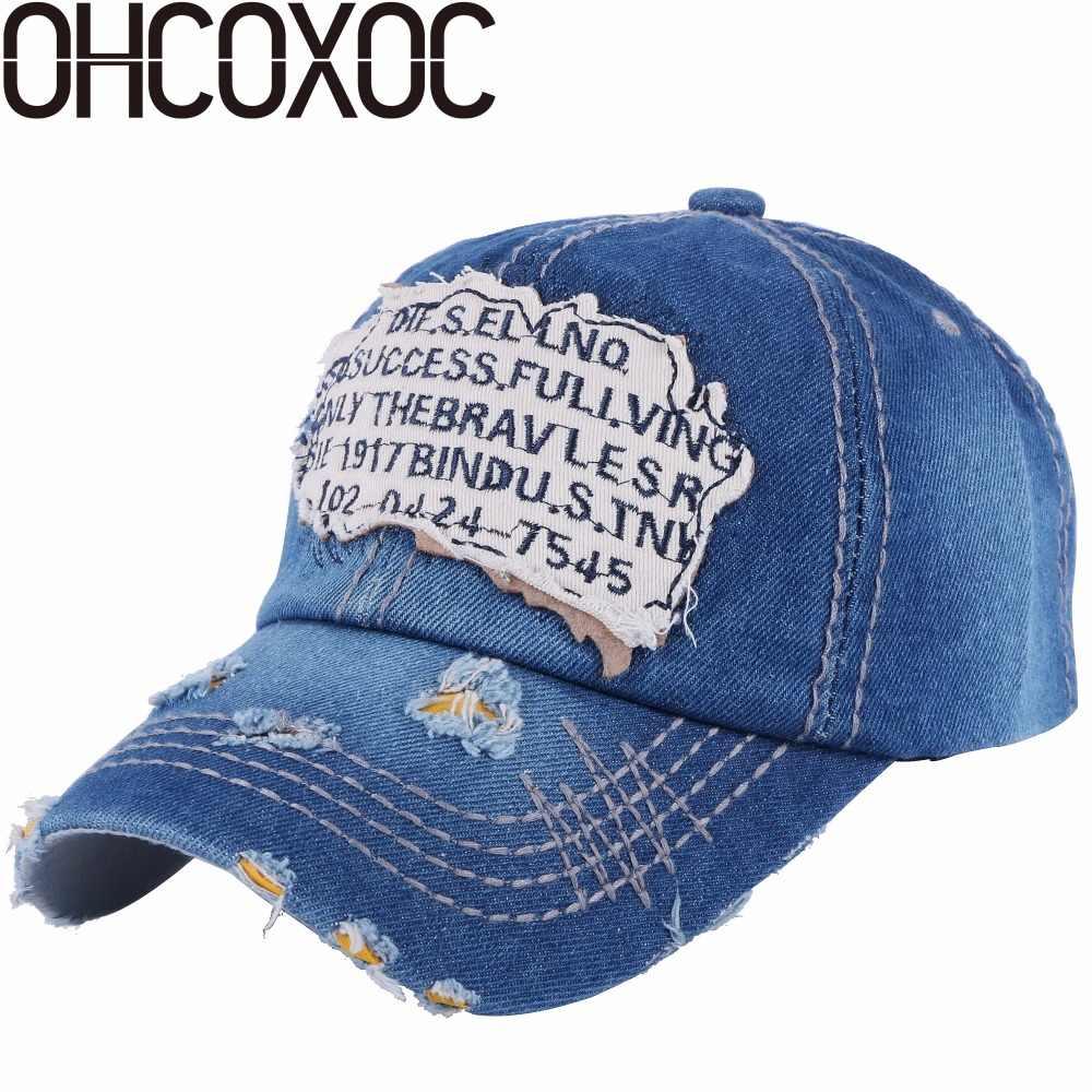 Женская модная кепка, новый дизайн, бейсболка, шляпа из денима, хлопок, хорошее качество, вышивка, буквы, уличные, винтажные стильные головные уборы