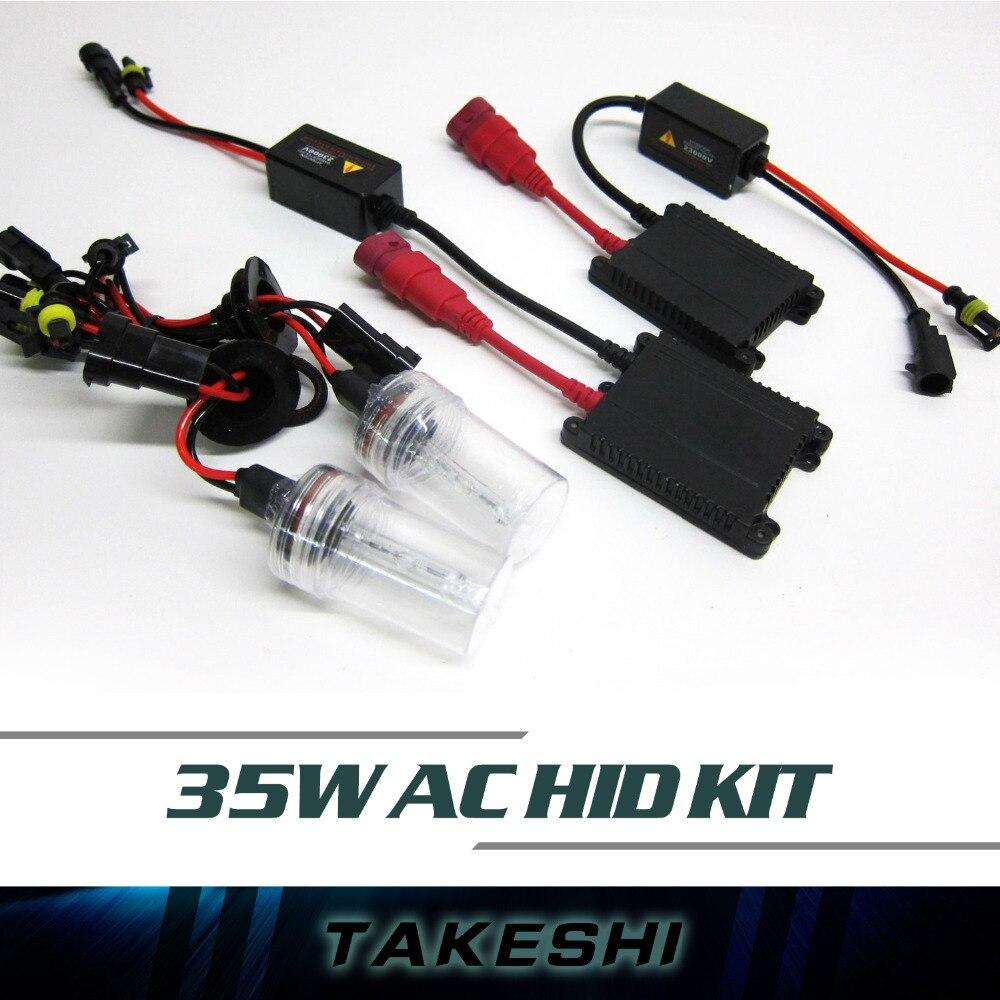 New 12V 35W AC Xenon HID Kit Slim Ballast H4 H4 2 H13 H13 2 9004