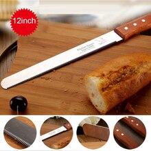 10 12 дюймов стальной нож для хлеба, нож для нарезки тостов, нож для нарезки торта, нож для выпечки, нож для резки хлеба, сыра