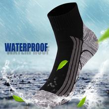 RANDY SUN унисекс водонепроницаемые дышащие ветрозащитные SGS сертифицированные уличные спортивные походные треккинговые лыжные альпинистские носки для рыбалки
