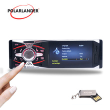 Bluetooth 4.1 inch TFT screen Car Radio Support Rear View Camera USB SD AUX In FM Audio Stereo 12V MP4 MP5 Player