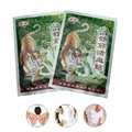 16 Pcs Medicina Chinesa Ervas Dor Nas Articulações Emplastros Tigre Bálsamo Massagem Tratamento Da Artrite Reumatismo Mialgia C201