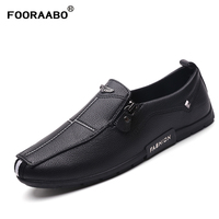 2017 Men Boat Shoes Loafers Shoes Casual Flats Comfortable Leather Men Soft Leather Shoes Moccasins Driving