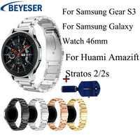 22mm Edelstahl Uhr Band Für Samsung Galaxy 46mm Strap Für Samsung Getriebe S3 smart watch Link armband mit einstellen Werkzeug