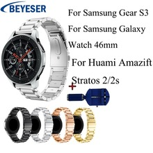 22mm Stainless Steel Watch Band For Samsung Galaxy 46mm Strap For Samsung Gear S3 smart watch Link bracelet with Adjust Tool the link adjustment tool for stainless steel strap simple easy operation dismounting tool