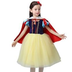Children's Snow White Princess Kids Dress Girls' Dresses  Children's Clothing Cosplay princess style Costume Dress Up Tutu Cloth