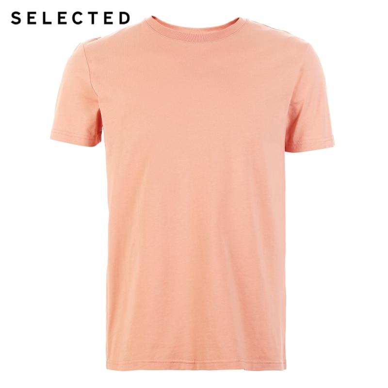 Men's Summer 100% Cotton Pure Color Round Neckline Short-sleeved T-shirt 10