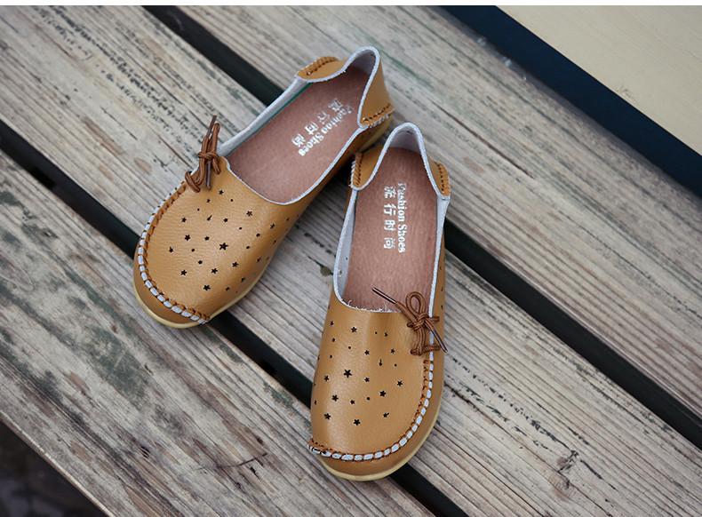 AH915 (17) Women's Loafers