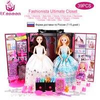 39PCS SET UCanaan Fashionista Ultimate Closet Doll Toy Fashion Princess Dolls Toys Clothes And Dress Wardrobe
