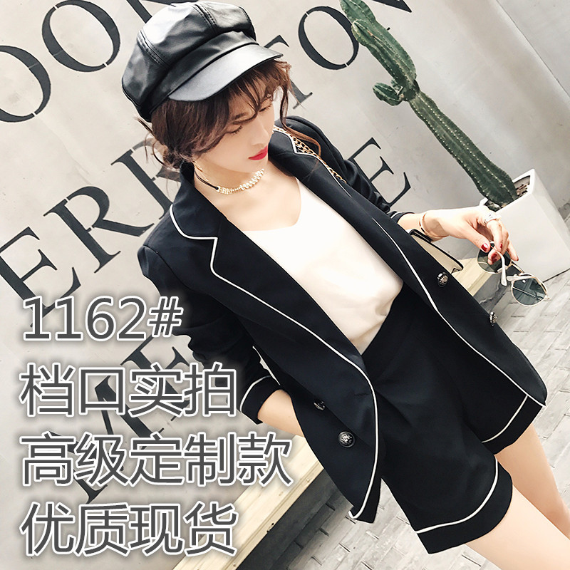 Set female 2018 spring new temperament white edge thin small suit jacket + fashion shorts elegant two-piece suit leisure suit