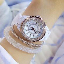 2019 Summer Women Rhinestone Watches Lady Diamond Stone Dress Watch Black White Ceramic Bracelet Wristwatch ladies Crystal Watch