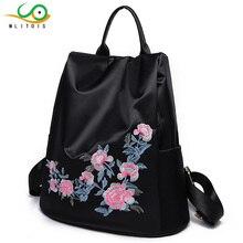 Mlitdis бренд национального Для женщин рюкзак нейлон Колледж студентов школьная сумка Винтаж Обувь для девочек Женский вышитые сумка Mochila