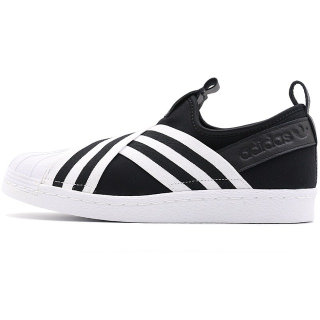 Adidas superstar slipon w
