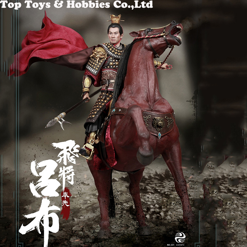 For collection 1/6 Scale 303TOYS Three Kingdoms Series LVbu and Red rabbit War Horse with Flag Full Set Three Kingdoms Figure