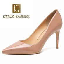 KATELVADI Wedding Shoes High Heels Women Pumps Nude Patent Leather Fashion Ladies 8CM Thin Heel For Women,K-318