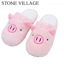 Large Size 35 45 Autumn Winter Cotton Home Slipper Pig Animal Print Cute Women Slippers Shoes