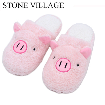 Large Size 35-45 Autumn Winter Cotton Home Slipper Pig Animal Print Cute Women Slippers Shoes Woman Pink Brown