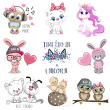 Cute Animal Patch Iron on Transfer Owl Unicorn Dog Cat Patches for Kids Clothing DIY Heat Vinyl Stickers Clothes