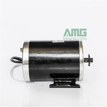 MY1020 500W DC 24V 36V 48V 2500rpm high speed brush motor for electric tricycle Electric Scooter