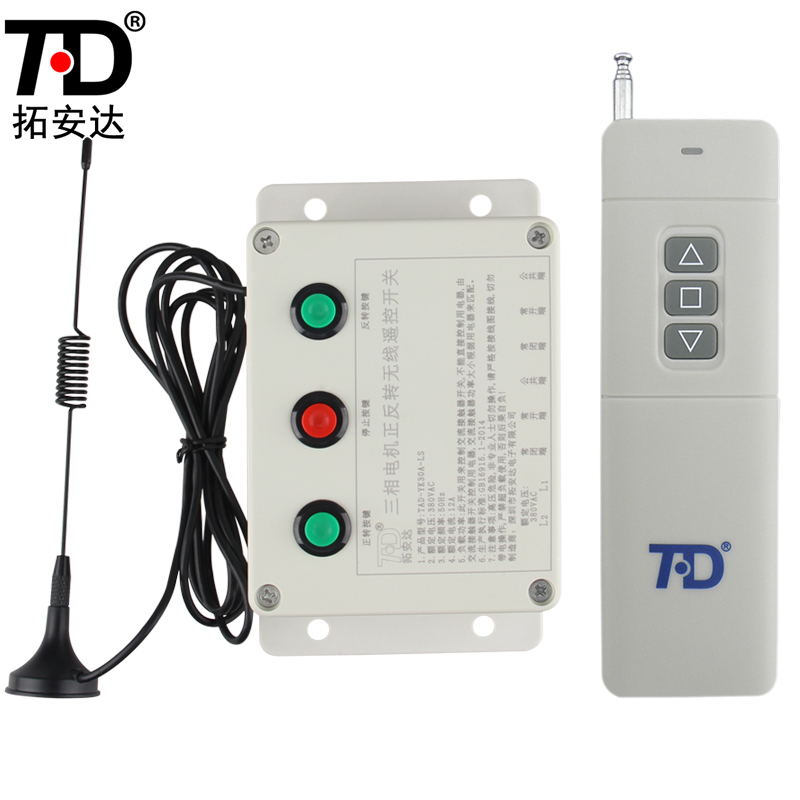 380V High-power Wireless Remote Control Switch Road Gate Volume Sluice Gate Will Shed Roller Blind Machine Controller SWITCH 330mhz 8 dip switch 5326 auto gate duplicate remote control