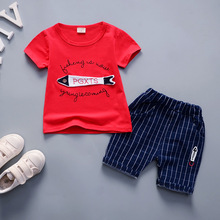 Summer Children Fish Short Sleeves Two Pieces Set