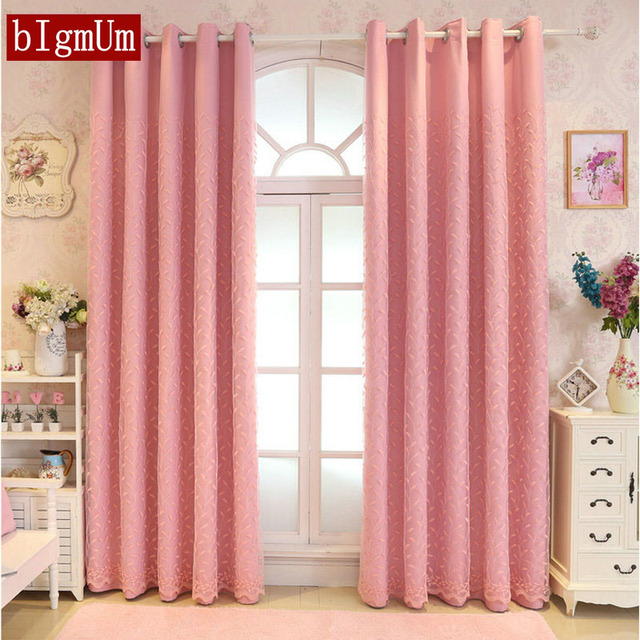 Window Treatments Solid Color Designer Curtain Tulle Screening ...