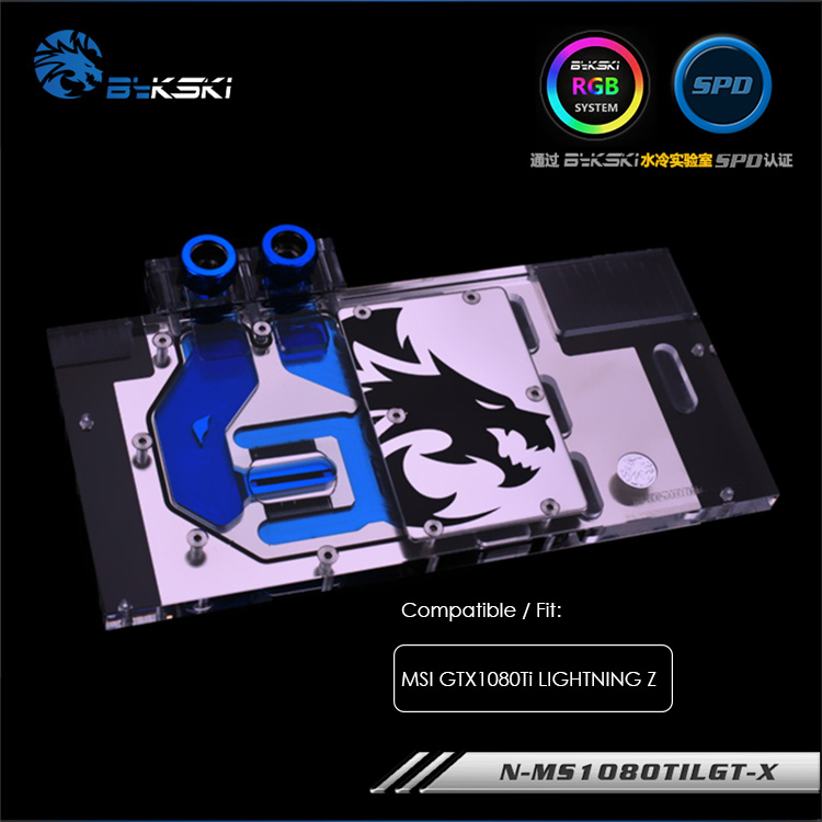 Bloc de refroidissement par eau Bykski compatible MSI GTX1080Ti LIGHTNING Z, bloc GPU, contrôle de la carte mère de soutien, 12 V 4PIN, 5 V 3PIN, N-MS1080TILGT-X