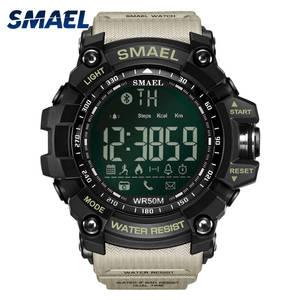 Smael Clock Link Bluetooth Kahki-Style Wrist-Watches Chronograph Auto-Date Digital Sport