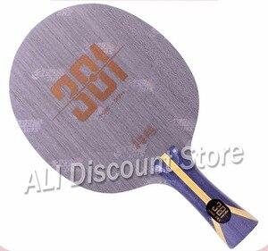 Image 2 - Original Dhs Hurricane 301 Arylate Carbon Table Tennis Blade Ping Pong Racket Table Tennis Bat