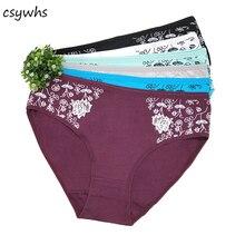 6pcs Womens Cotton Briefs Breathable Print Lingerie Panties Sexy High Rise Underwear Intimates Big Size