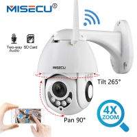 MISECU 1080P 2MP Speed Dome Outdoor Wifi Wireless PTZ IP Camera 4x Optical Zoom 2 Way Audio SD Card IR Vision Video Surveillance